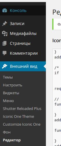 Screenshot from 2014-07-11 10:34:59